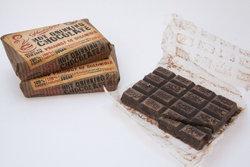 125 г черного шоколада