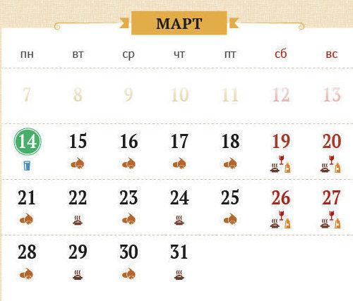 Великий пост 2016. Календарь питания по дням 1