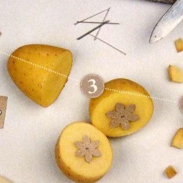 2. картошку разрезать пополам