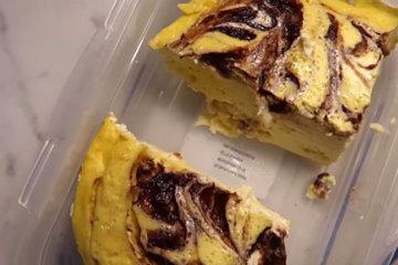 Превосходный десерт
