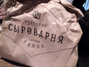 в Москве в ресторане Сыроварня