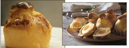 Подать пирожки с яйцами