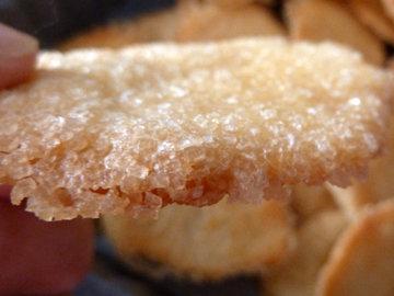 Печенье вкусное, на вкус карамельное