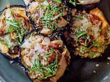 1. Пицца с баклажанами