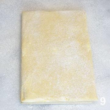 Мастер класс Перевернутое слоеное тесто для печенья Arlett 9