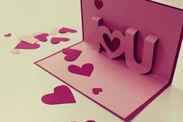 открытка ко Дню святого Валентина Я тебя люблю