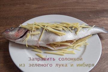 Кантонская рыба на пару с советами 1