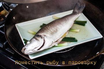 Кантонская рыба на пару с советами 2