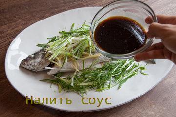 Кантонская рыба на пару с советами 3