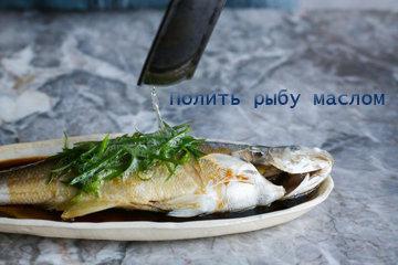 Кантонская рыба на пару с советами 5