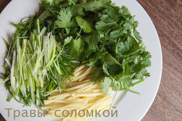 Соломка из зеленого лука и имбиря